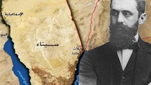 تيودور هرتزل والوفد الصهيوني في زيارة لـ قناة السويس