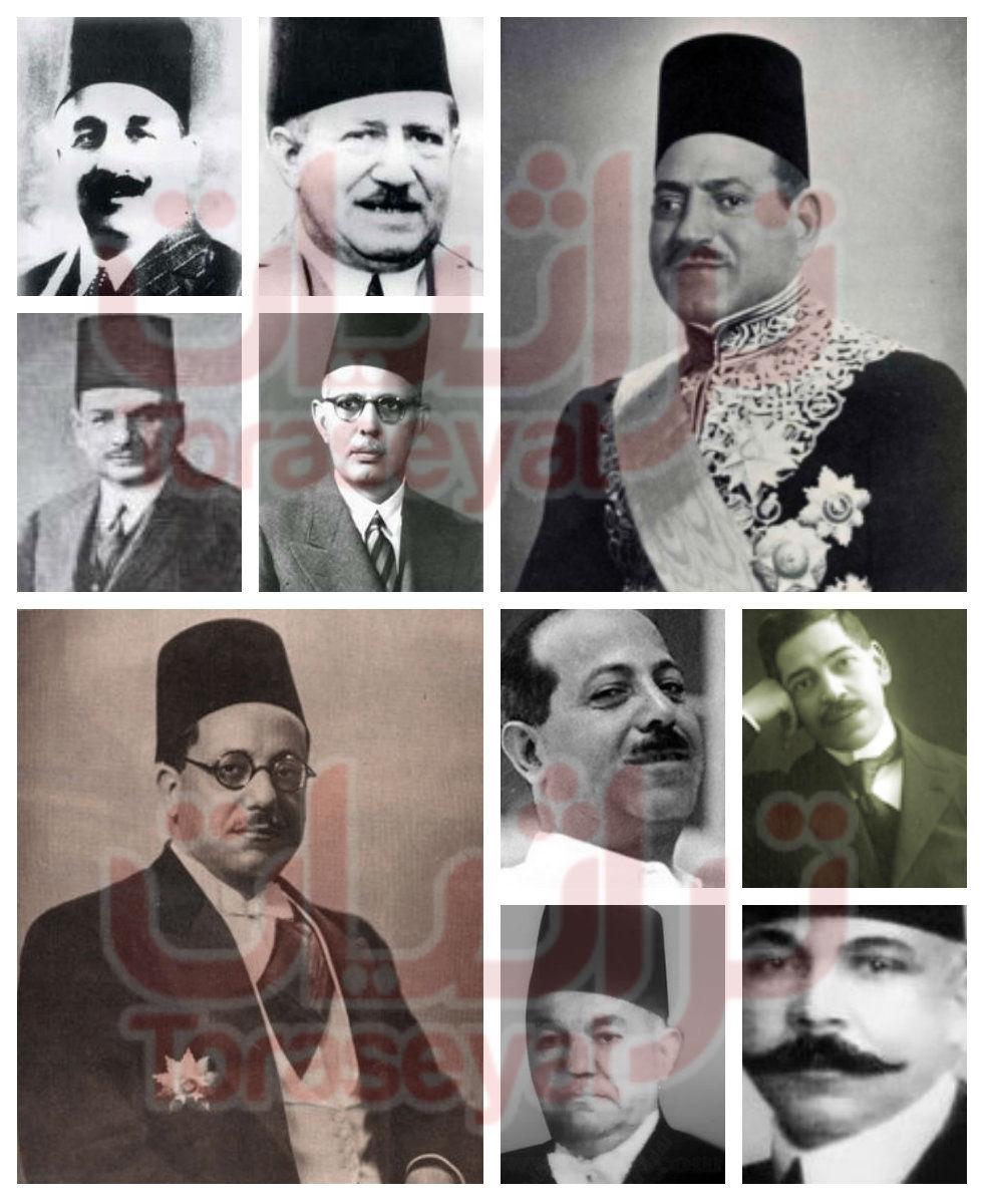 مصطفى النحاس ووزراء حكومته الثانية
