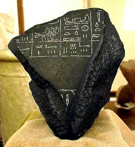 حجر باليرمو وعليه اسم الملك خيو