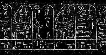حجر بارلمو وفيه اسم الملك تيو