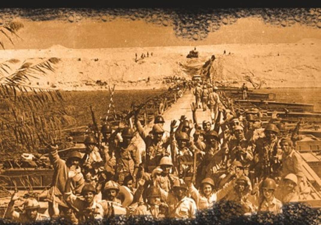 عبور حرب أكتوبر سنة 1973 م