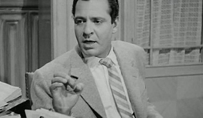 كمال حسين