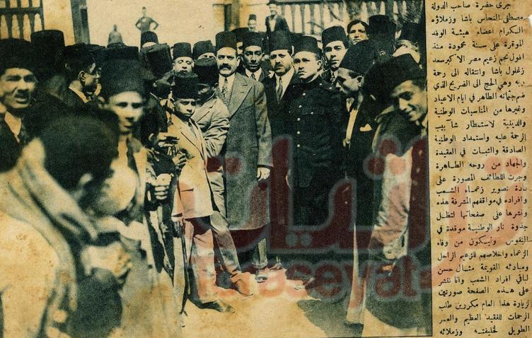 الحج إلى ضريح سعد زغلول