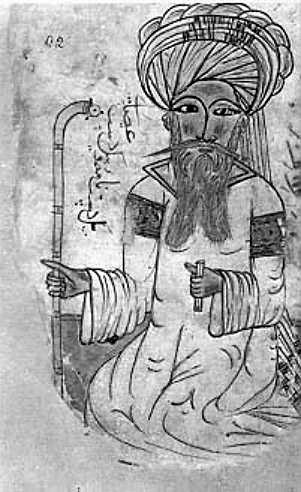 رسم لابن سينا من عام 1271م.