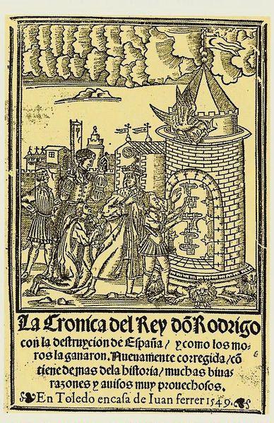 كتاب تاريخ قديم عن لذريق