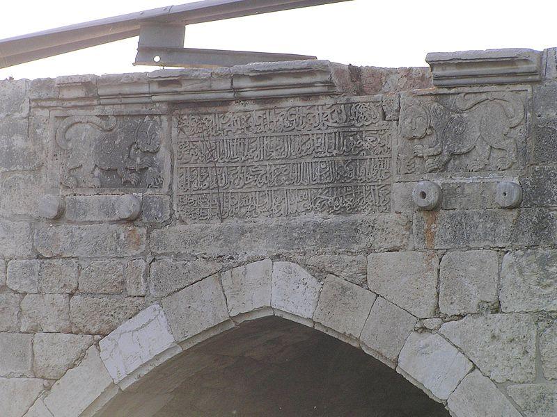 صورة لأسدين شعار بيبرس وبينهما آيات قرآنية بجسر بمدينة اللد