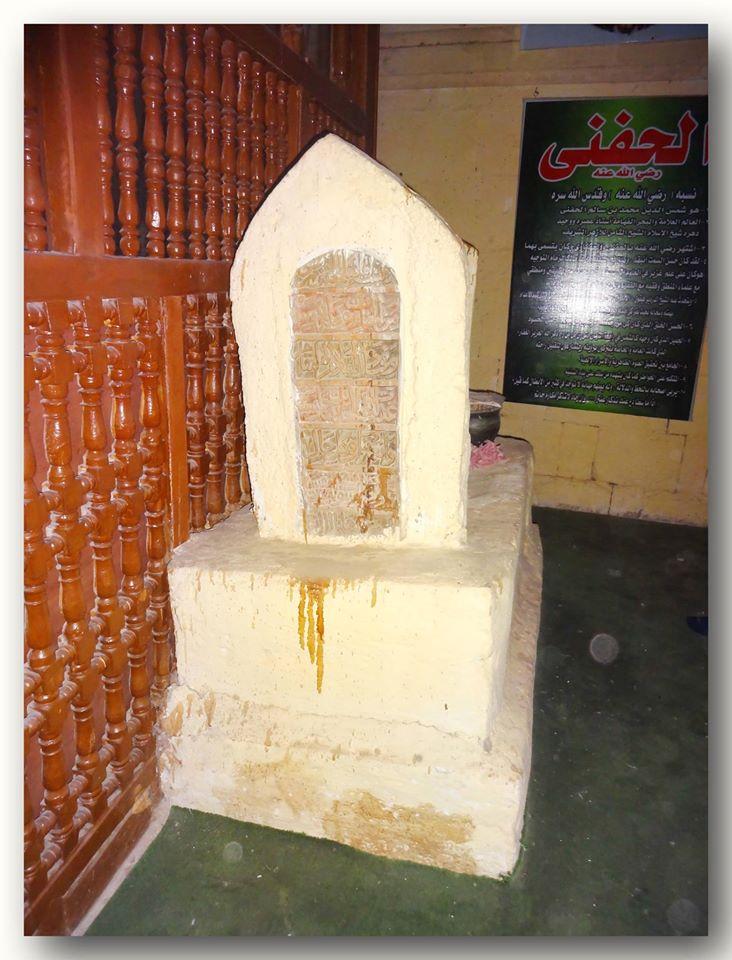 ضريح الشيخ الحفني