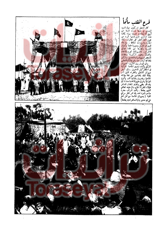 مقتل 54 مصرياً بسبب الزحام في مولد السيد البدوي