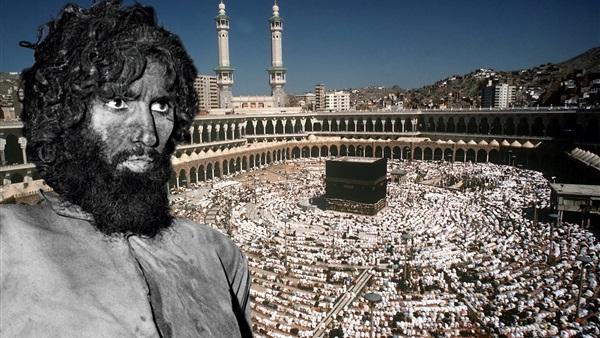 الحرم المكي - جهيمان العتيبي
