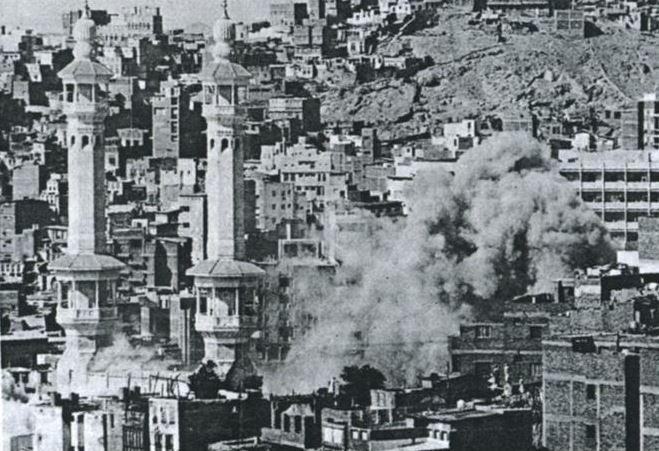 انفجارات الحرم المكي