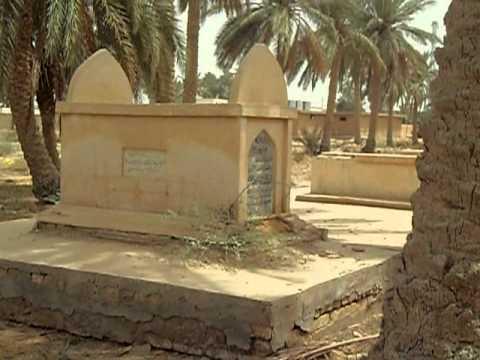 قبر عبد السلام عارف