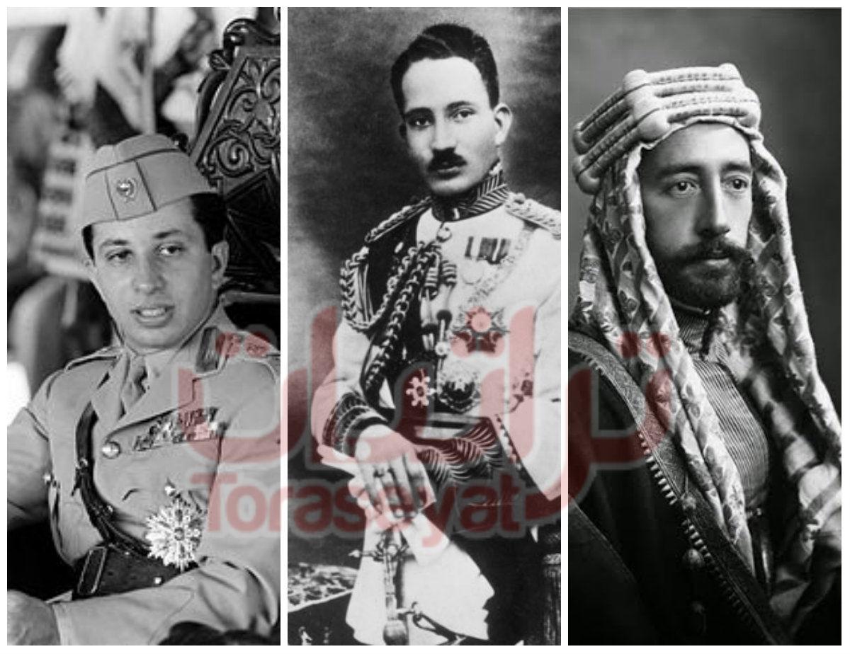 ملوك العراق | فيصل الأول،غازي،فيصل الثاني