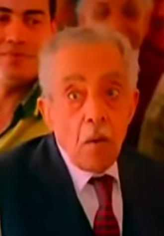 عبد العظيم عبد الحق - الإرهاب و الكباب