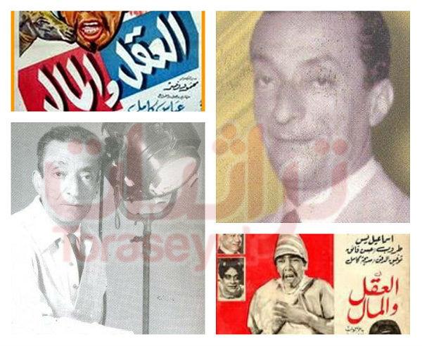 عباس كامل المخرج الذي اخترع الفانتازيا بالألوان مع إسماعيل ياسين