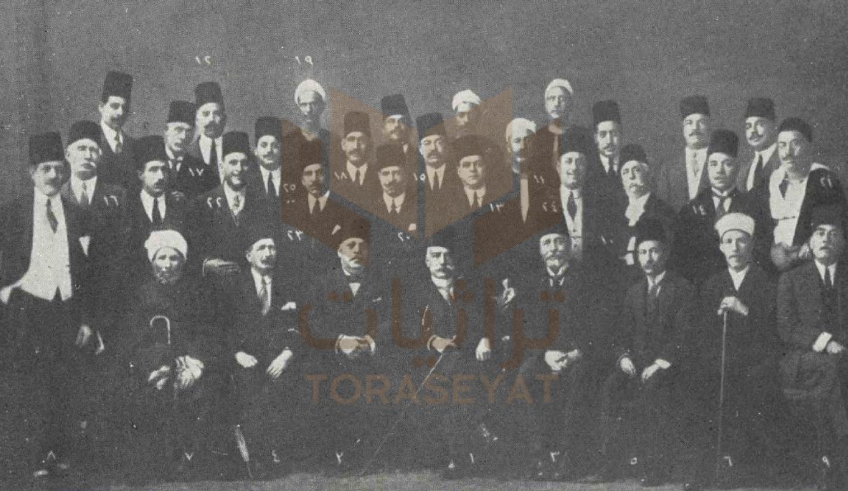 صورة لـ أعضاء لجنة دستور 1923 م
