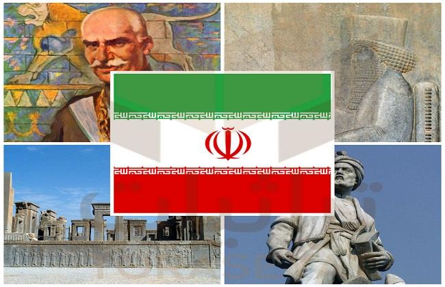 الأسطورة التي وراء تسمية فارس بإيران