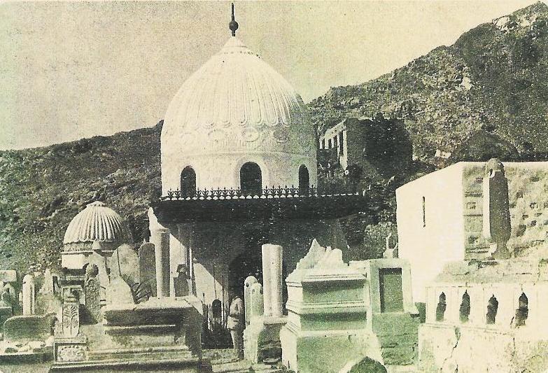 القبة التي كانت مبنية على قبر خديجة بنت خويلد في مقبرة المعلاة في مكة