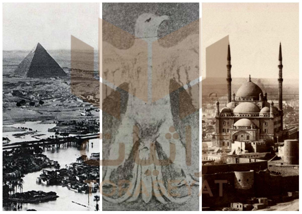 القلعة و نسر صلاح الدين و الأهرامات