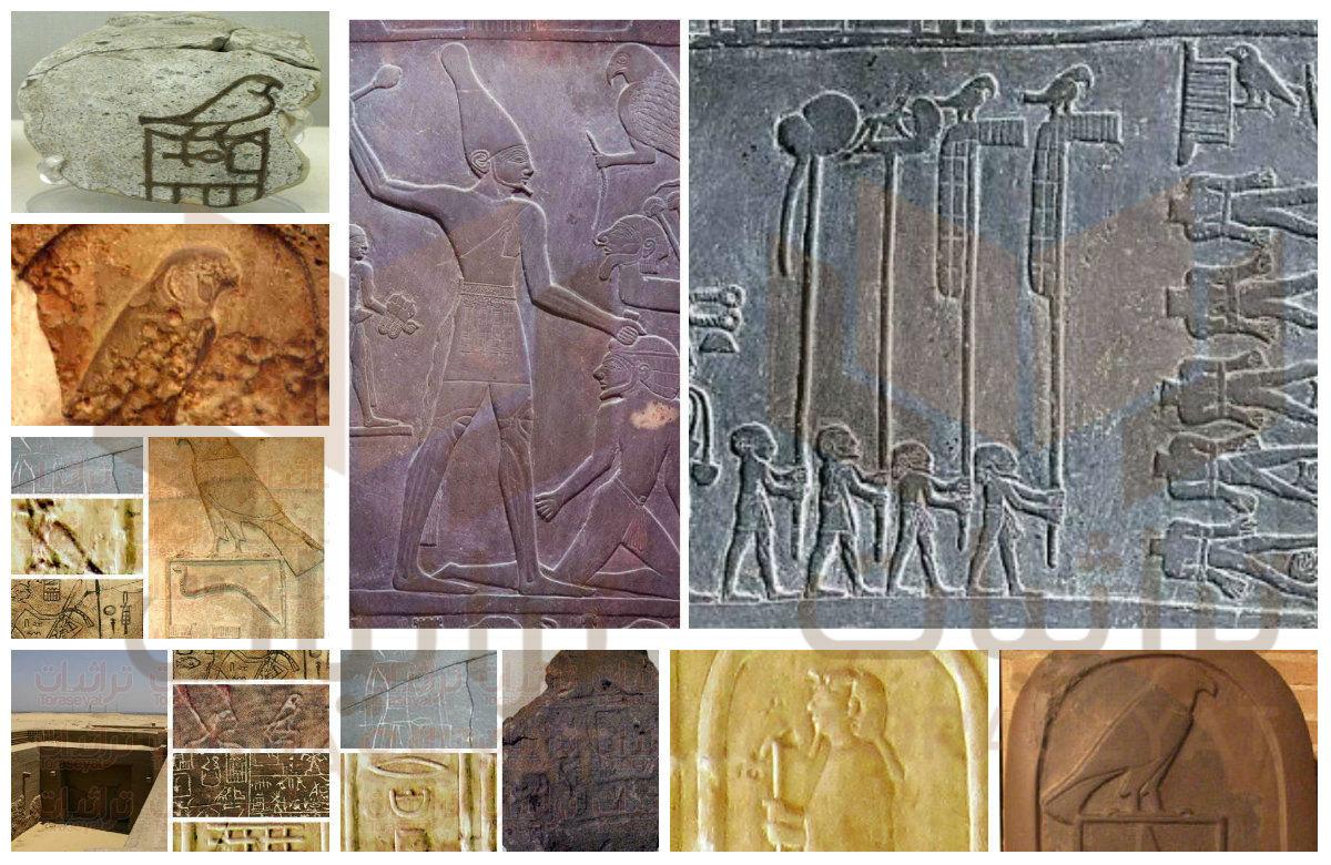 حكام مصر في الأسرة الأولى