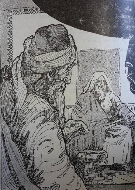 رسمٌ تخيُليّ لِشيخ الجبل راشد الدين سنان، زعيم الحشيشية.