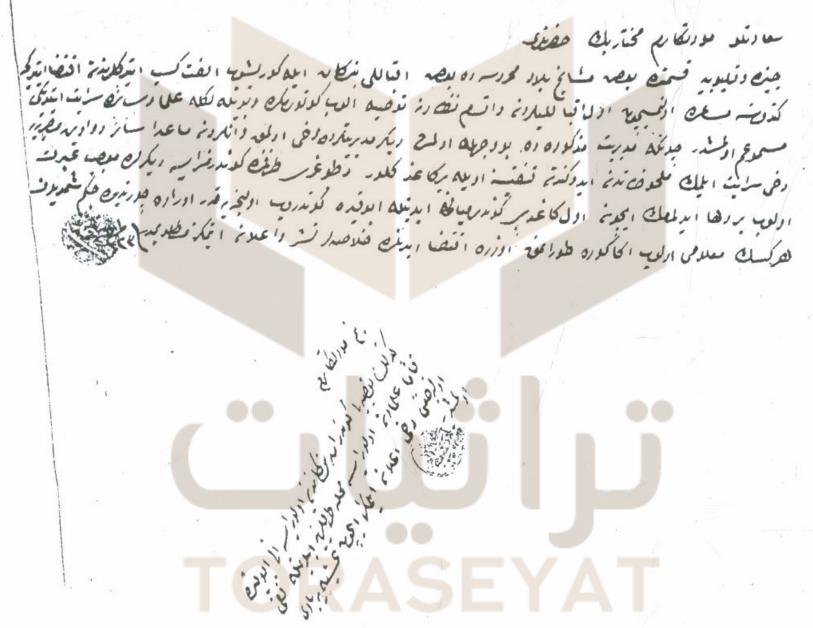 سكان كوتاهية الأتراك يطلبون الالتحاق بالجيش المصري
