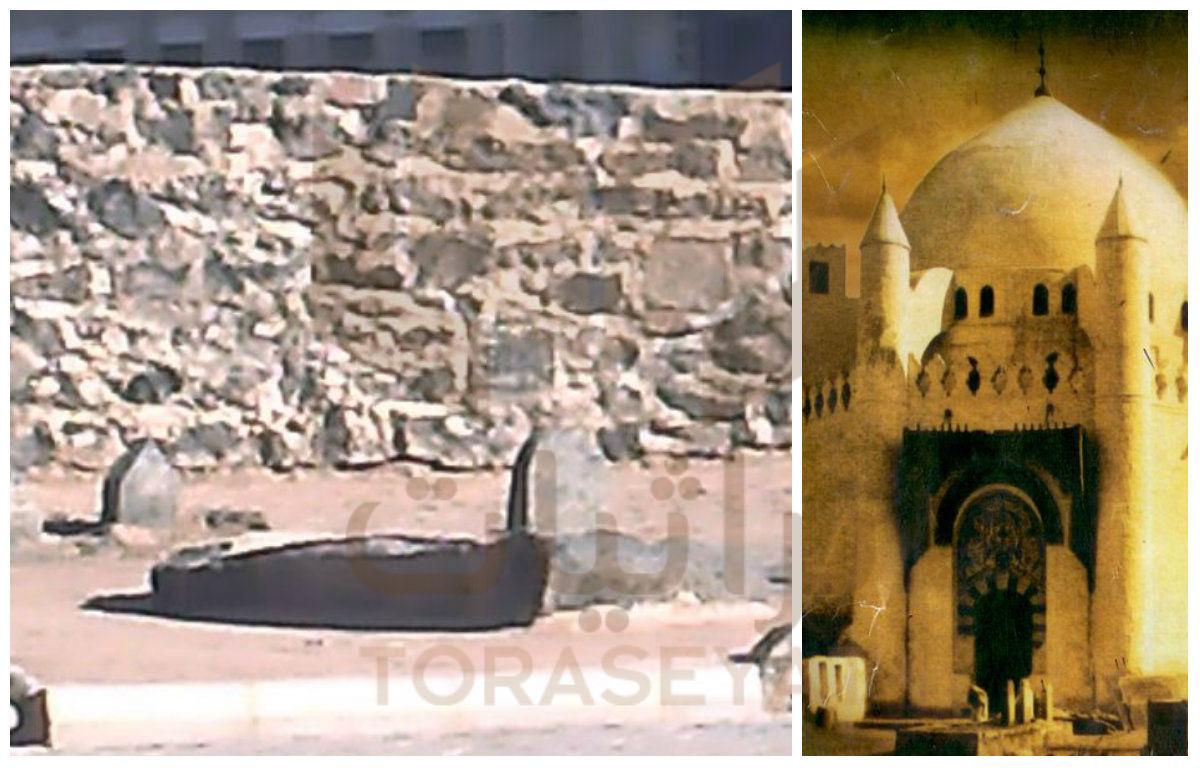 قبر الإمام الحسن قبل وبعد هدم البقيع