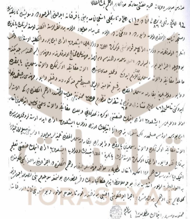 قرار محمد علي بتسريح المدرسين الأجانب من الـ مهندسخانة بالقلعة