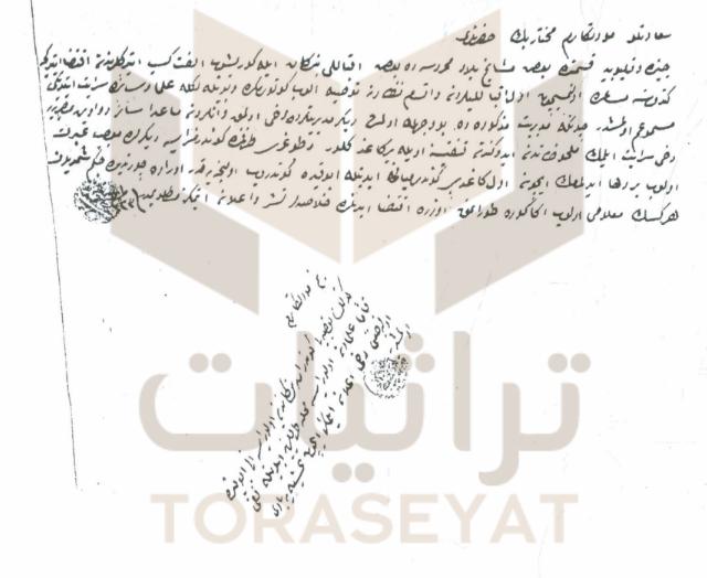قرار محمد علي بمنع الواسطة في أراضي مجلس الملكية