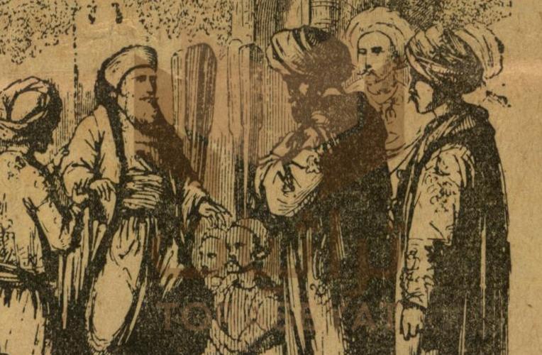 محمد علي مع رجال الدولة