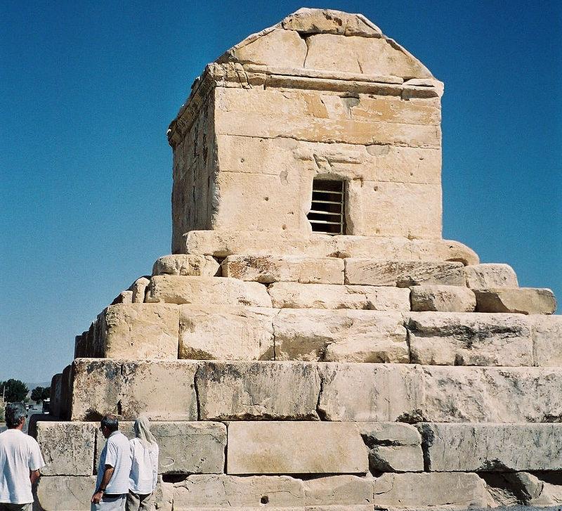 مدفن الملك كوروش
