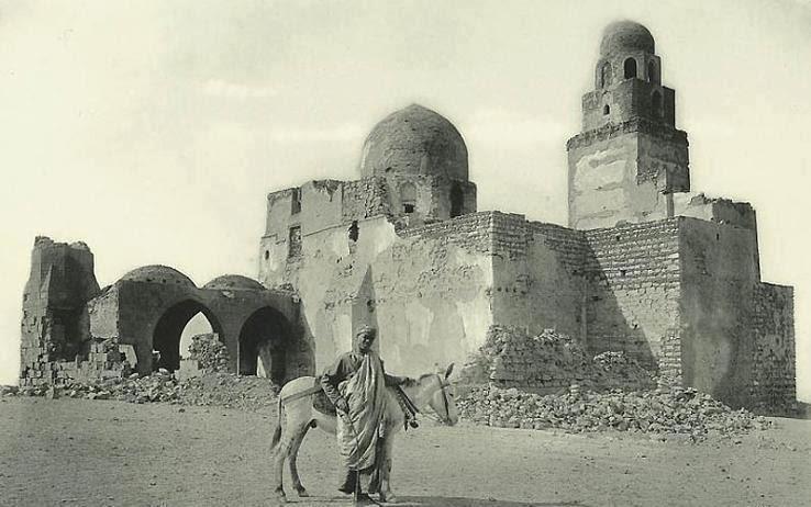 مسجد الجيوشي قديما
