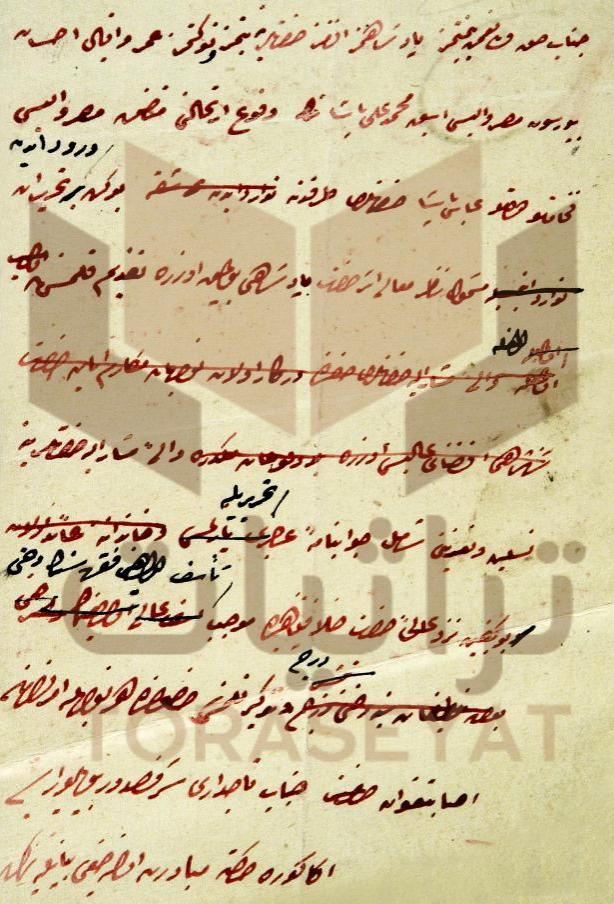 مسودة بيان إعلان وفاة محمد علي قبل نشره في الوقائع المصرية