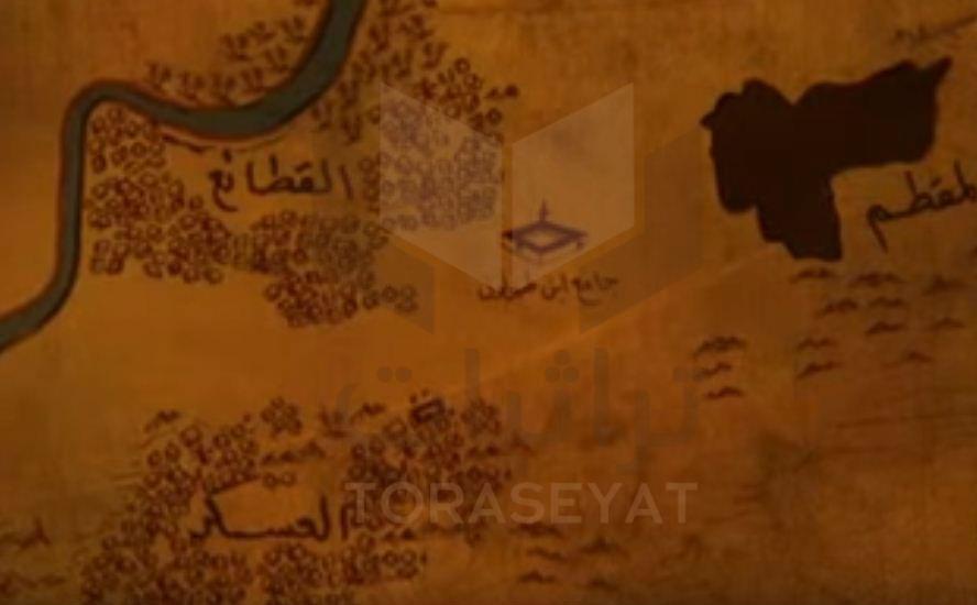 عواصم مصر قبل الفاطميين