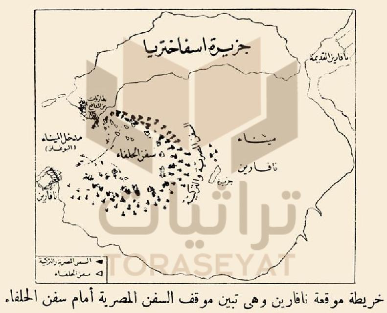 خريطة موقعة نافارين