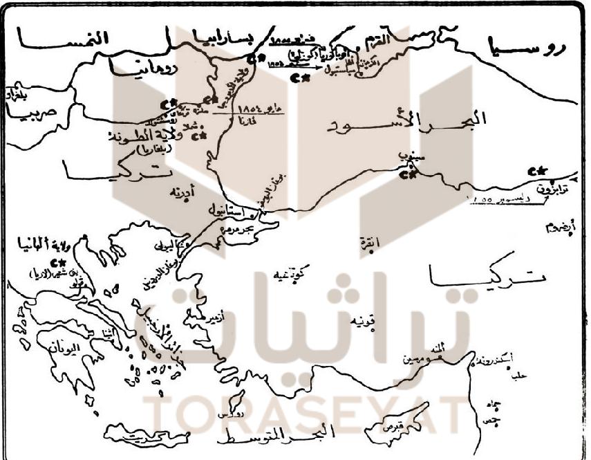 مناطق معارك القوات المصرية في حرب القرم