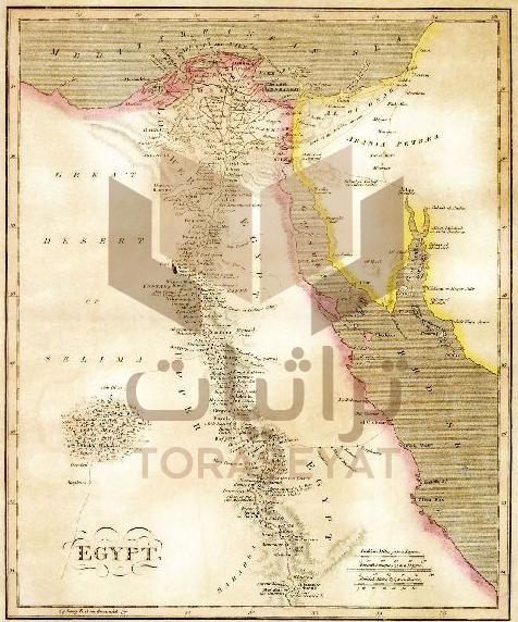 خريطة مصر لوليام دارتون