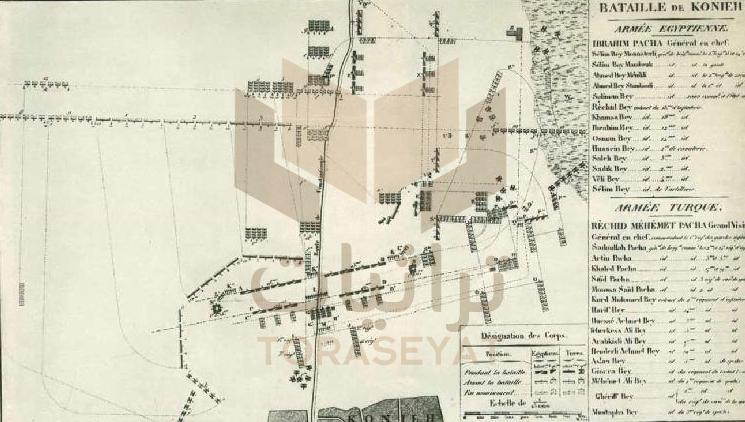 الخريطة العسكرية لمعركة قونية