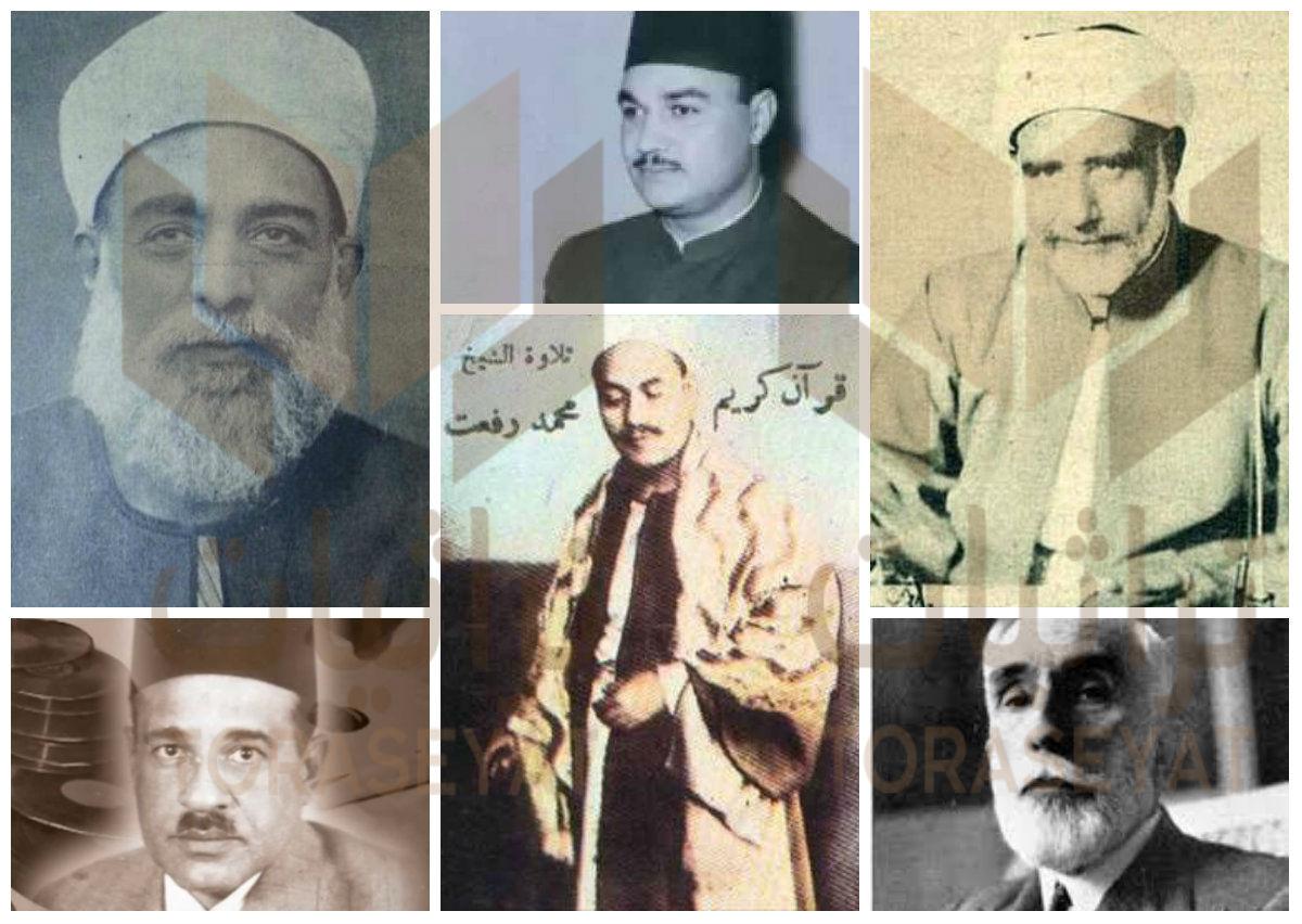 محمد رفعت