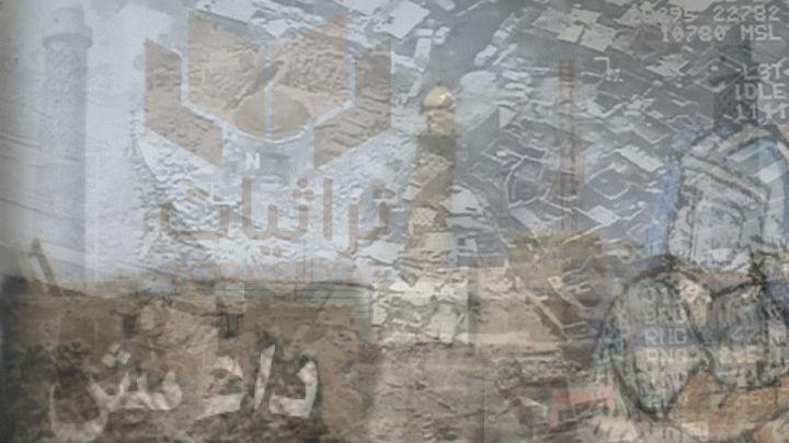 تاريخ مسجد النوري