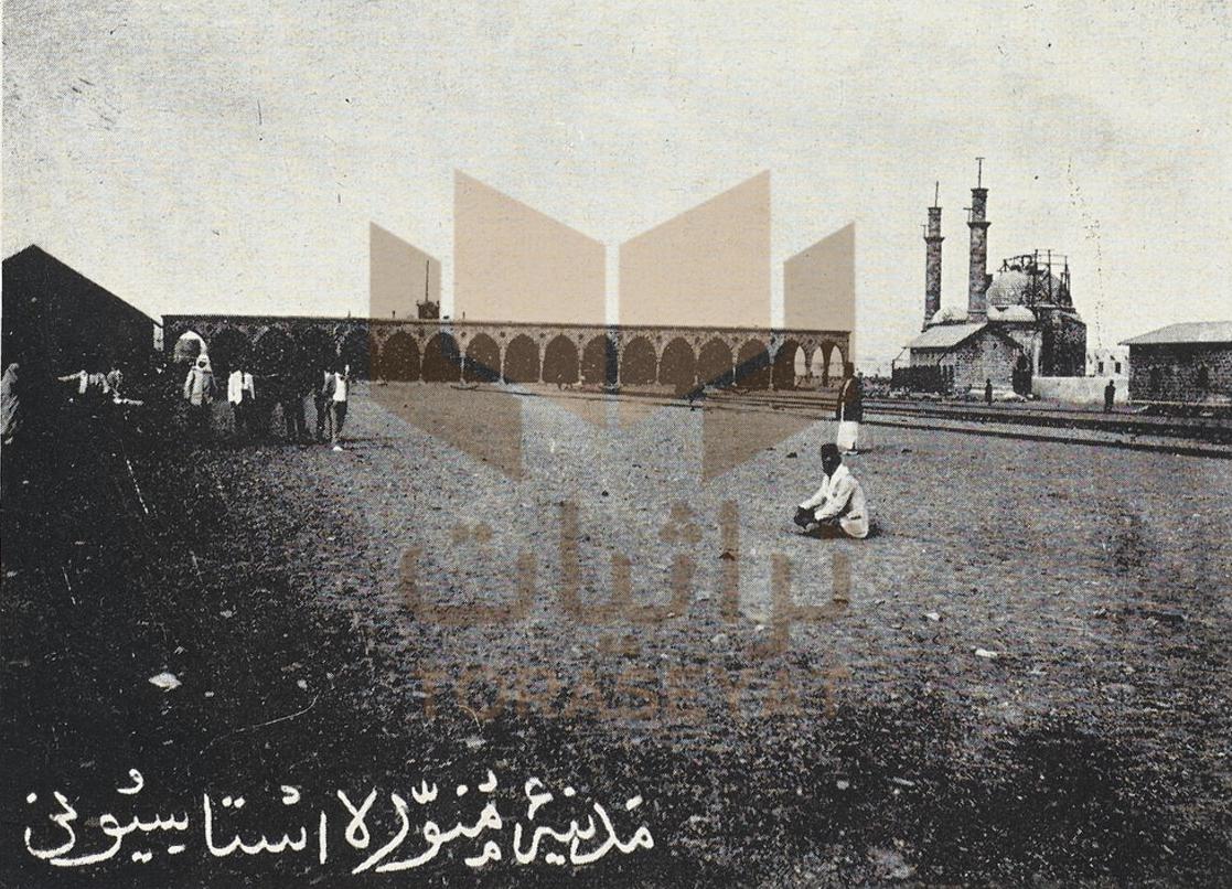 مسجد سكة حديد المدينة المنورة