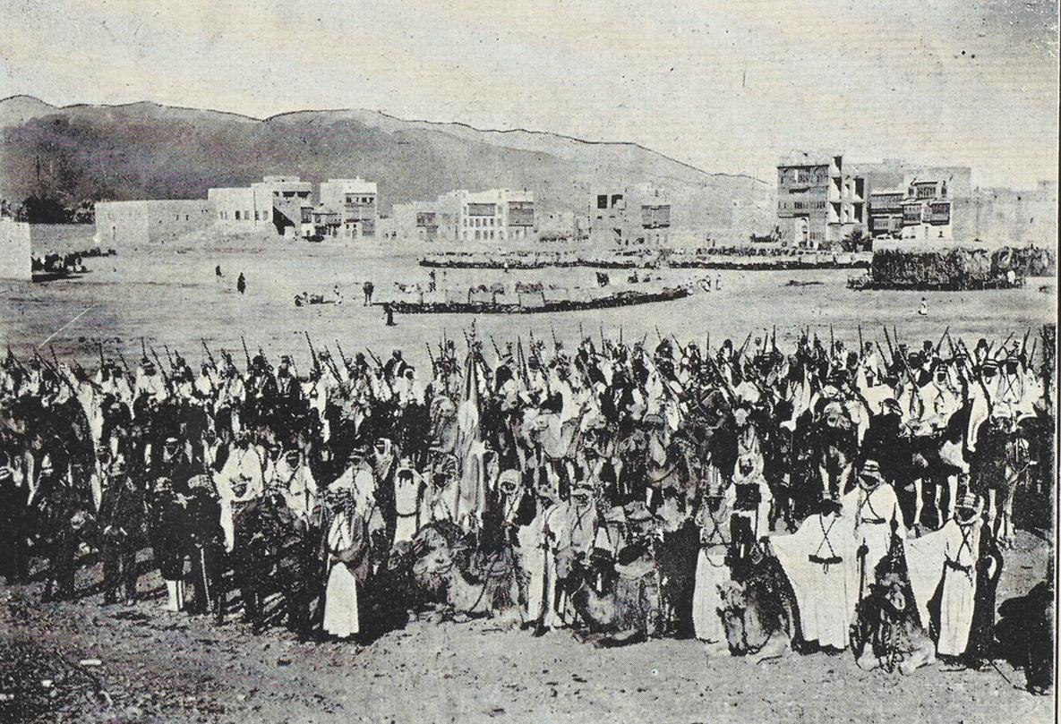 الاحتفال بافتتاح سكة حديد الحجاز