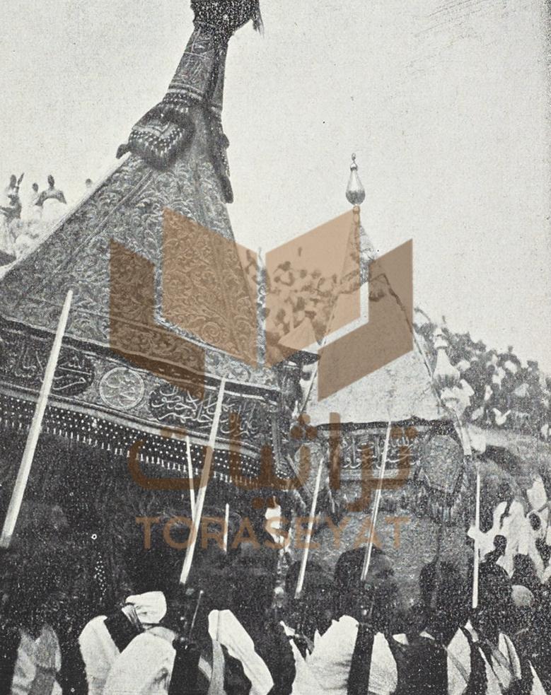 المحمل في جبل عرفات
