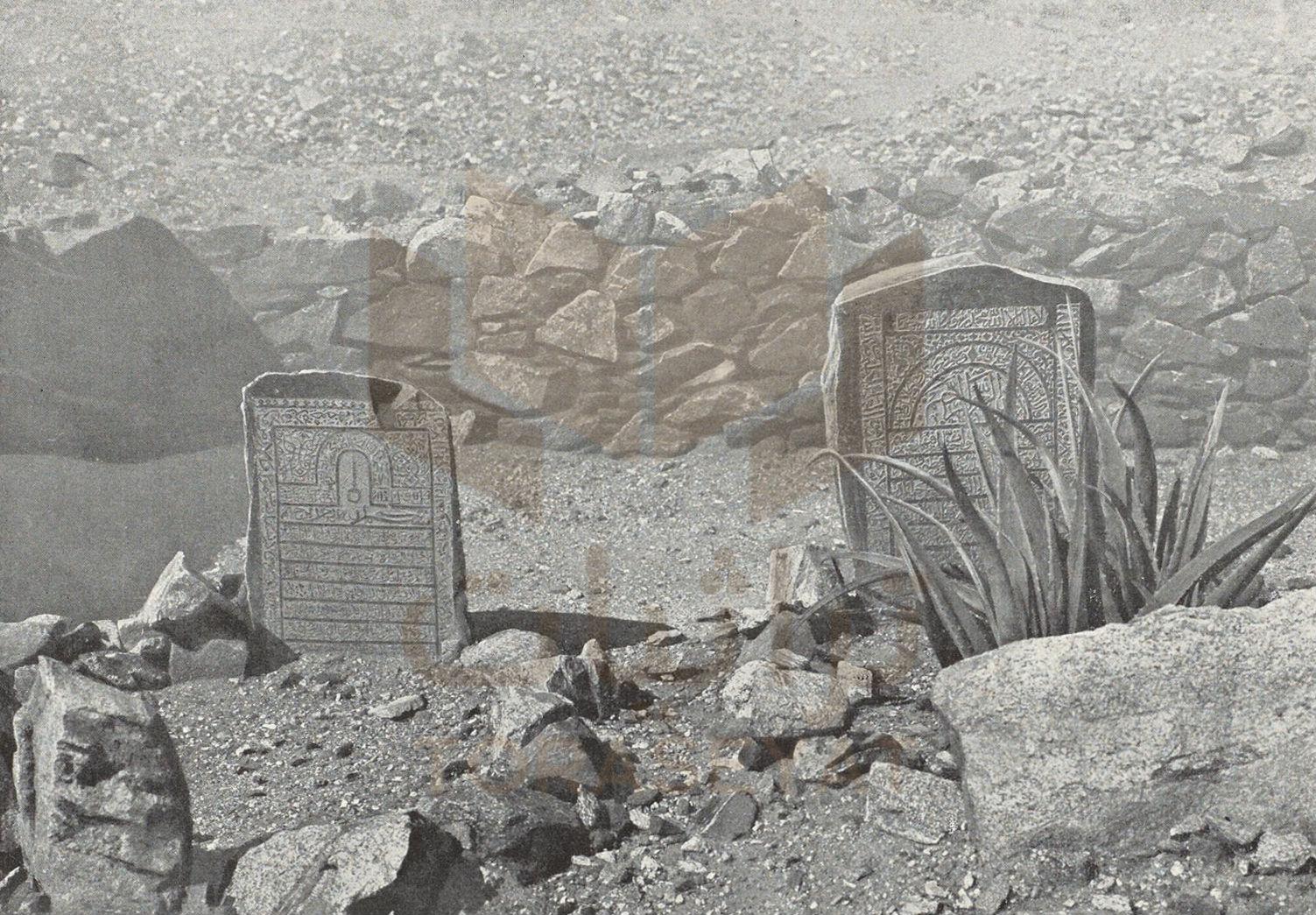 واجهة مقبرة المعلى في مكة