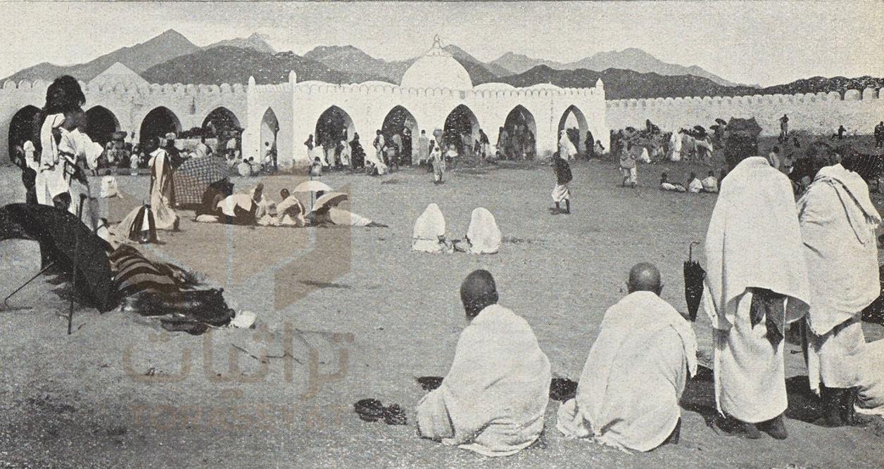 مسجد نمرة غربا