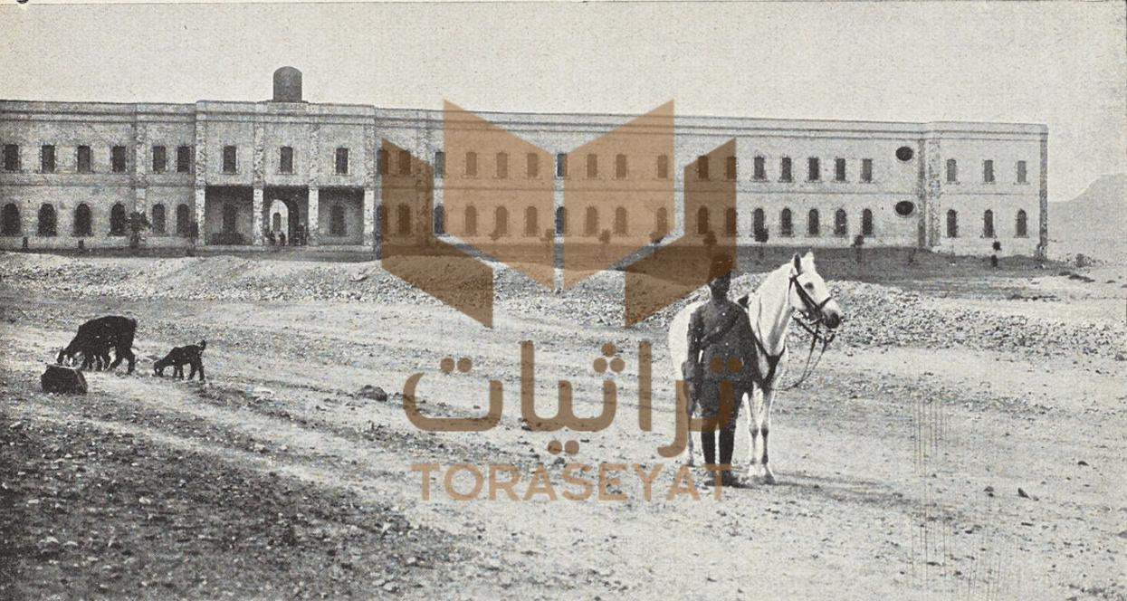 مبنى المسافر خانة في مكة المكرمة سنة 1901 م