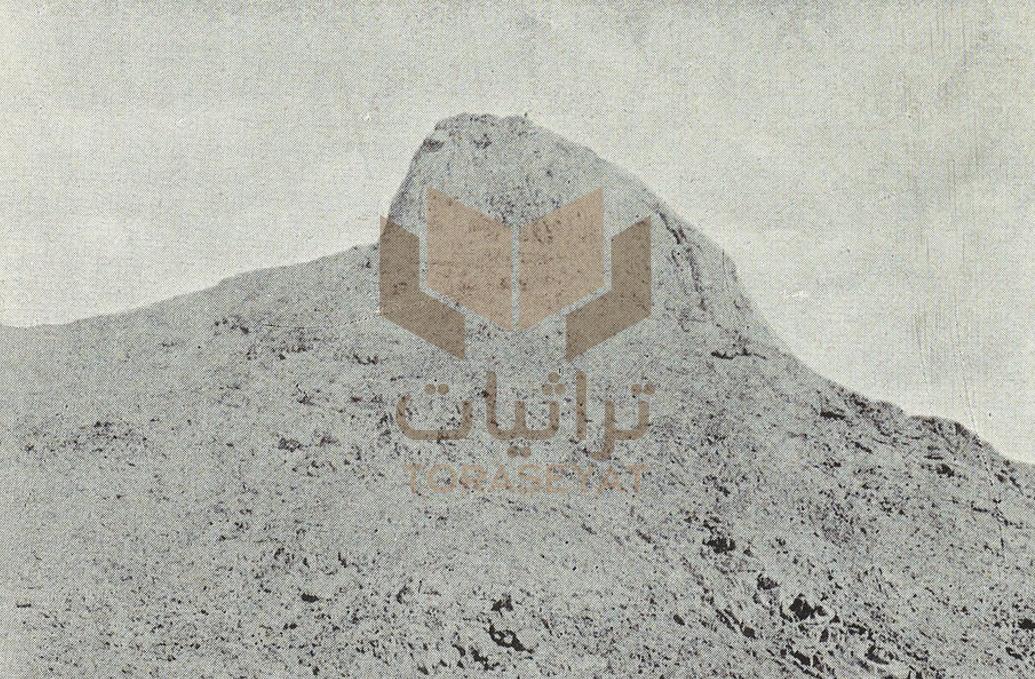 جبل غار حراء