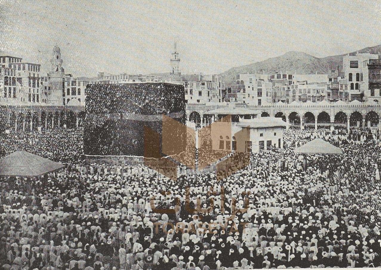 الحرم المكي سنة 1901 م