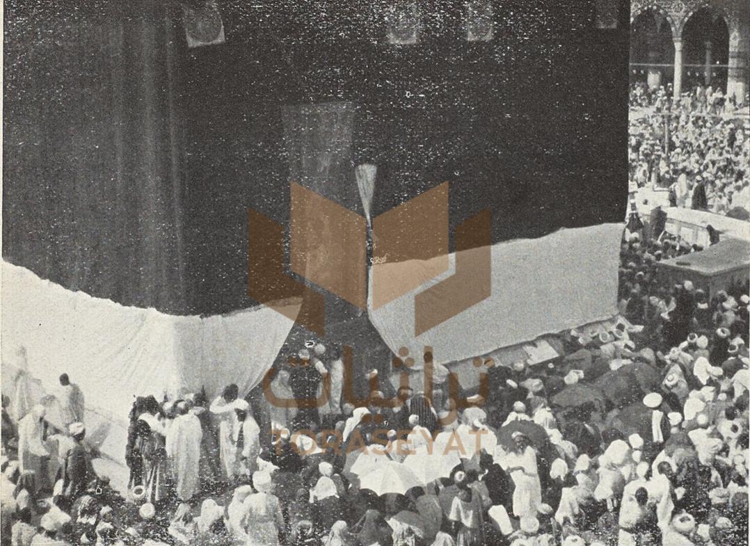 أسفل الكعبة جهة الحجر الأسود سنة 1901 م
