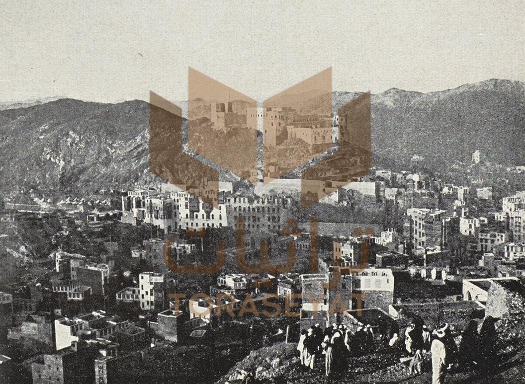 بيوت مكة وفي آخر الصورة تطل قلعة أجياد