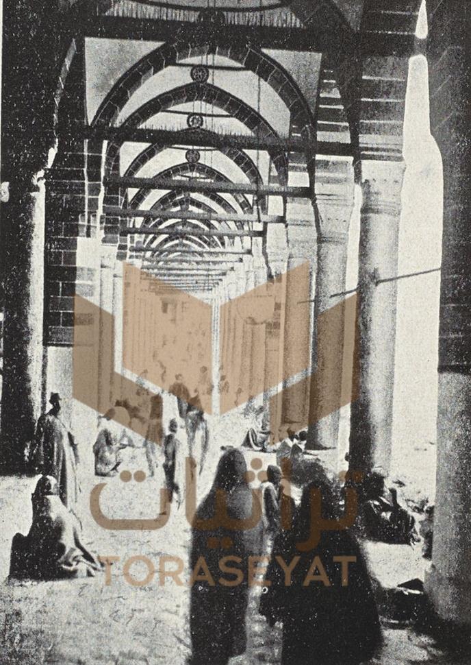 بواكي الحرم المكي سنة 1901 م